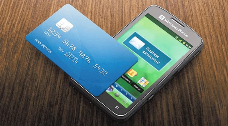 Пополнить счёт Мегафон с банковской карты
