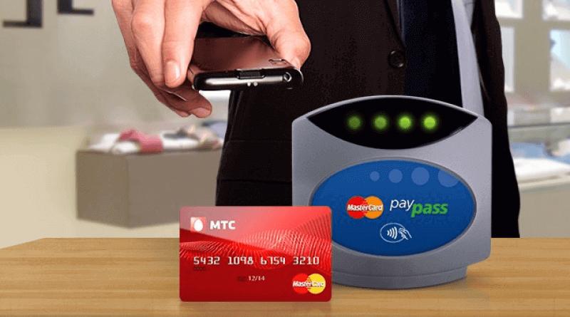 Пополнить счёт МТС через интернет банковской картой
