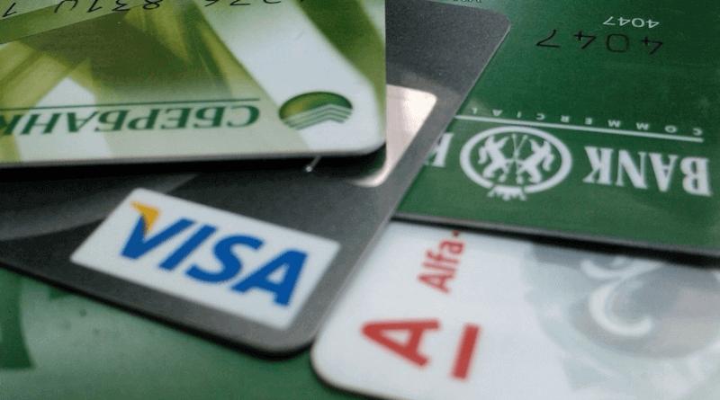 Пополнить счёт МТС с банковской карты СберБанка