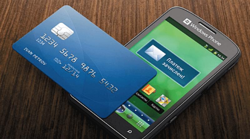 Пополнить мобильный счет с банковской карты