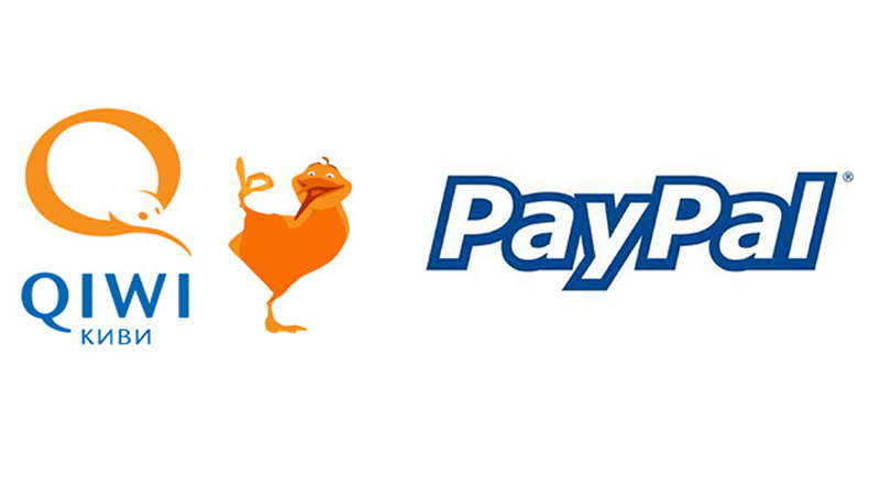 Qiwi Paypal
