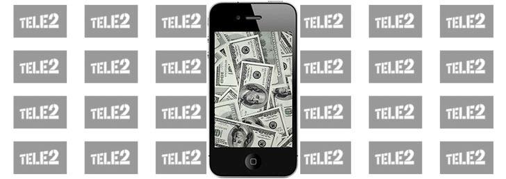 Перевести деньги с Теле2 с помощью смс