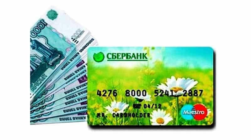 Как перевести деньги наличными на карту Сбербанка через терминал или банкомат