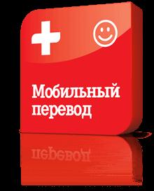 """Перевести деньги с Мегафона на Теле2 через """"Мобильный перевод"""""""