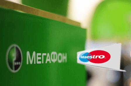 Перевести деньги с Мегафона на карту Сбербанка с помощью смс