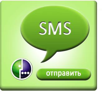 Перевод денег с Мегафона на Йоту с помощью смс
