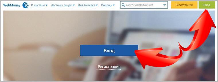 вебмани на стим фото 2