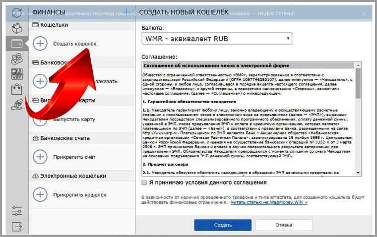 вебмани на украине фото 13