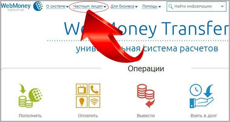вебмани на украине фото 7
