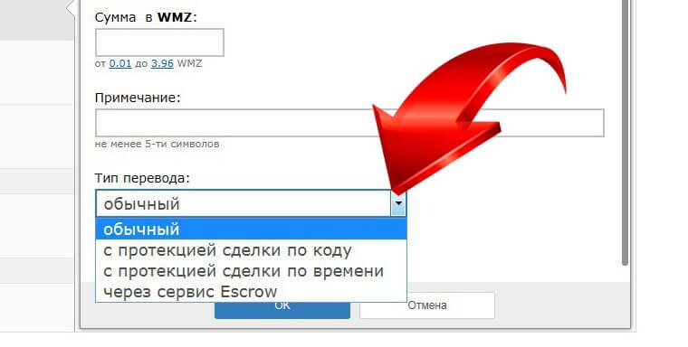 вебмани на вебмани фото 7