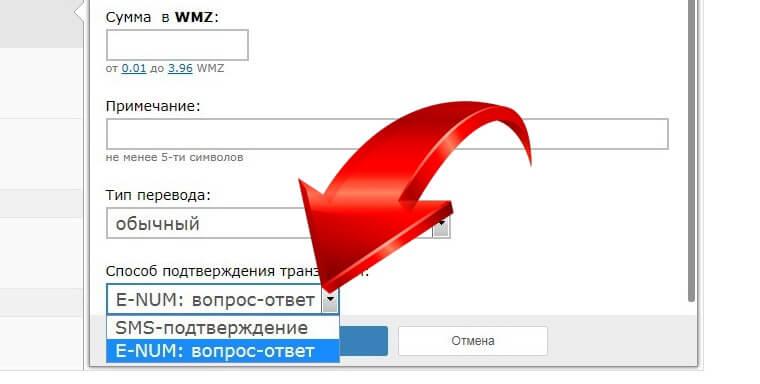 вебмани на вебмани фото 8