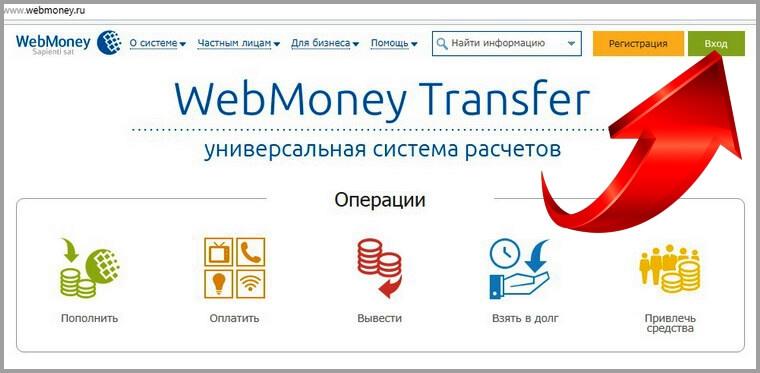 webmoney на яндекс. деньги фото 2