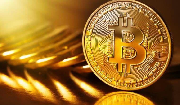 что такое биткоин простыми словами