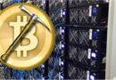 Как майнить криптовалюту биткоин: особенности майнинга, инструкция для новичков