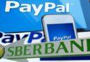 Как подключить карту Сбербанка к счету PayPal: подробное руководство