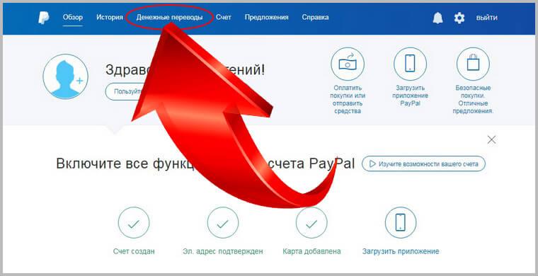 Лучшие обменники Bitcoin, Webmoney, ЯндексДеньги, QIWI