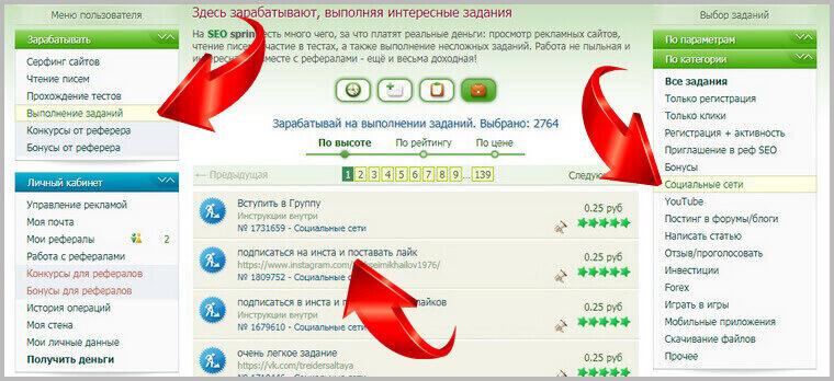 Печать фотографий недорого в Москве, Химках