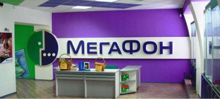 Как взять кредит на Мегафоне