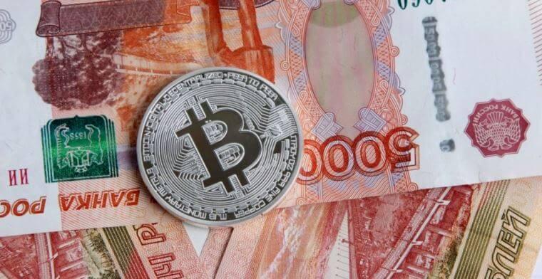 Перевод биткоин в рубли