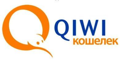 Как можно положить деньги на другой Qiwi-кошелек: руководство для новичков