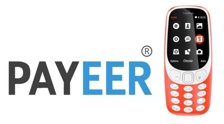 Как перевести деньги с Payeer на телефон