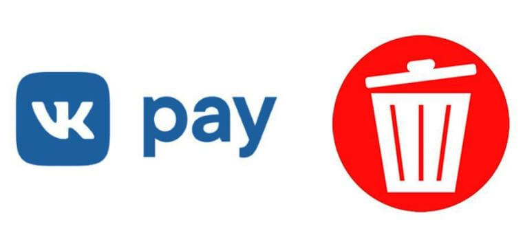 Как удалить vk Pay