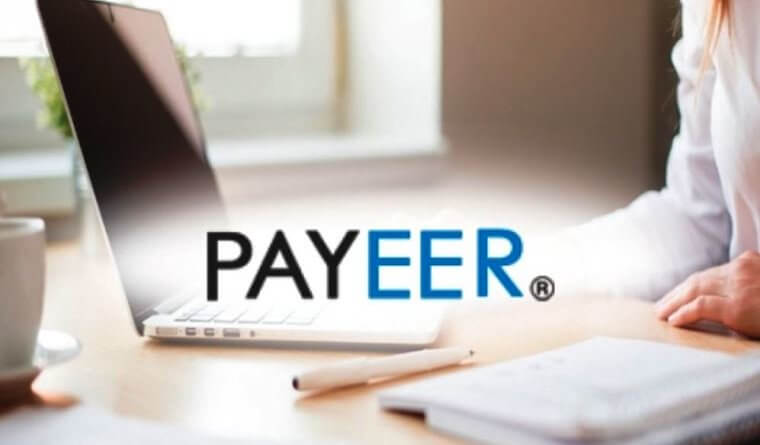 Как пополнить payeer без комиссии