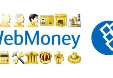 Как получить аттестат WebMoney парой кликов: подробная инструкция