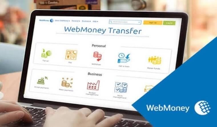 WebMoney как вернуть деньги