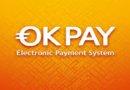 Платежная система OKPAY: отзывы о сервисе