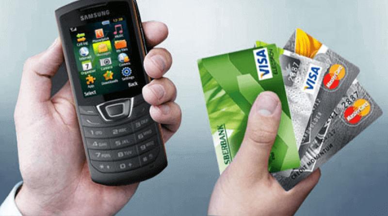 Пополнить мегафон с банковской карты без комиссии