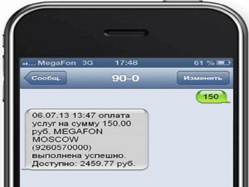 пополнить баланс теле2 с банковской карты сбербанка 900 скачать хоррор карты на майнкрафт 1.12.2 на прохождение на русском на двоих