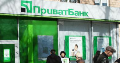Пополнить телефон через карту Приватбанка