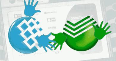 Как пополнить ВебМани с карты СберБанка