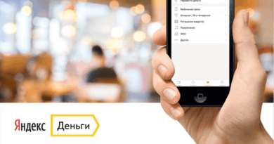 Как пополнить яндекс деньги с мобильного телефона
