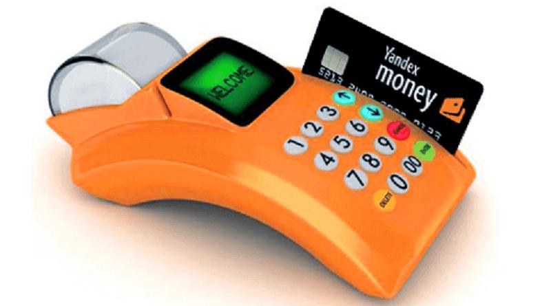 Как пополнить Яндекс кошелек через терминал