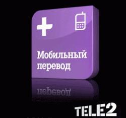 """Особенности услуги """"Мобильный перевод"""""""