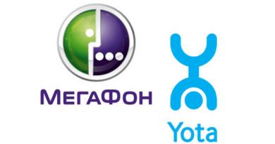 Как перевести деньги с Мегафона на Йоту