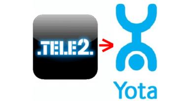 Как перевести деньги с Теле2 на Yota