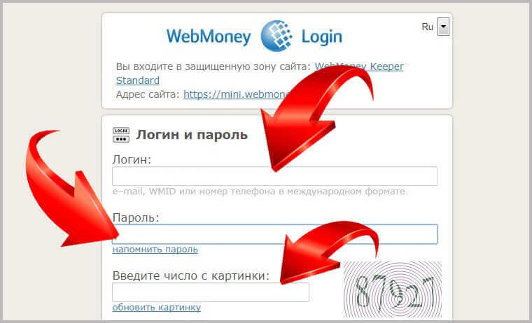 биткоин кошелек на вебмани фото 2