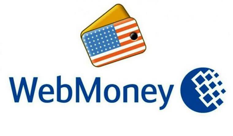 долларовый кошелек вебмани