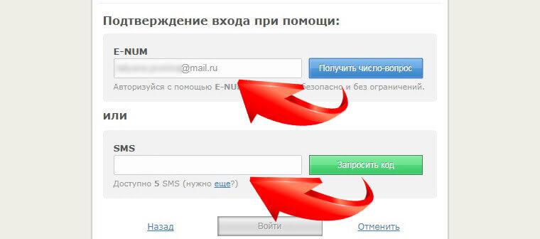 пополнить мтс через вебмани фото 3