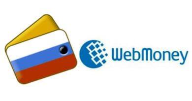 создать вебмани рублевый