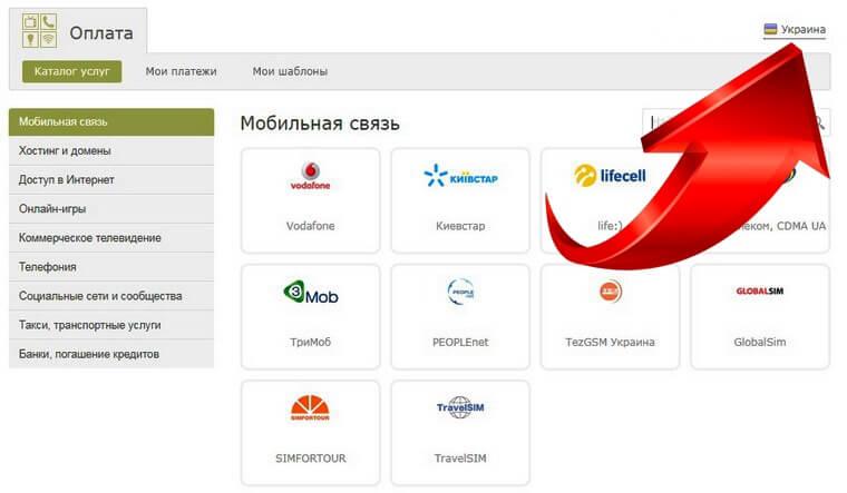 Изображение - Как с webmoney перевести деньги на телефон webmoney-na-telefon-foto-12