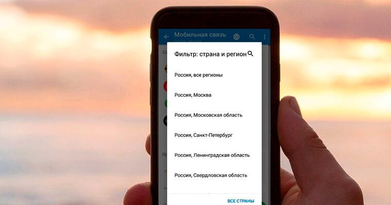 Изображение - Как с webmoney перевести деньги на телефон webmoney-na-telefon-foto-18