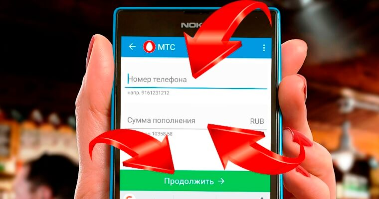 Изображение - Как с webmoney перевести деньги на телефон webmoney-na-telefon-foto-19