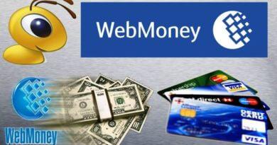 как создать вебмани кошелек в украине