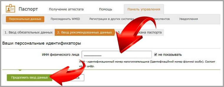 вебмани на украине фото 11