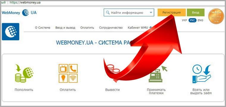 вебмани на украине фото 2