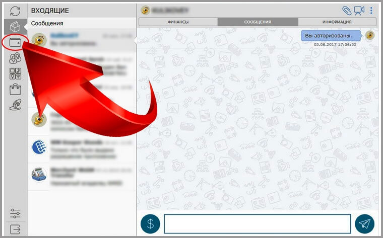 Изображение - Как пополнить webmoney с телефона webmoney-s-telefona-foto-4